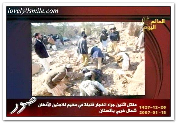 العالم اليوم 15-1-2007 / صور