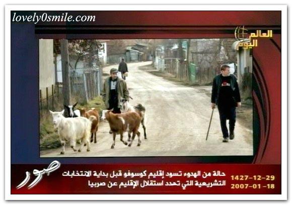 العالم اليوم 18-1-2007 / صور
