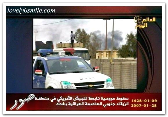 العالم اليوم 28-1-2007 / صور
