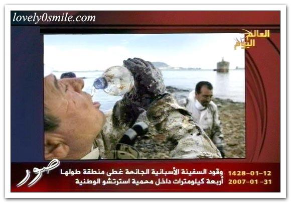 العالم اليوم 31-1-2007 / صور