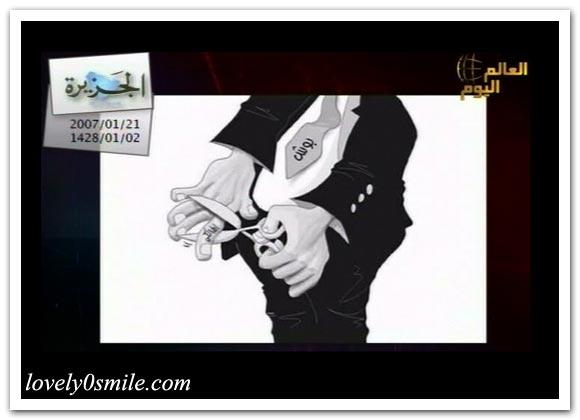 كاريكاتير العالم اليوم 21-1 / صور