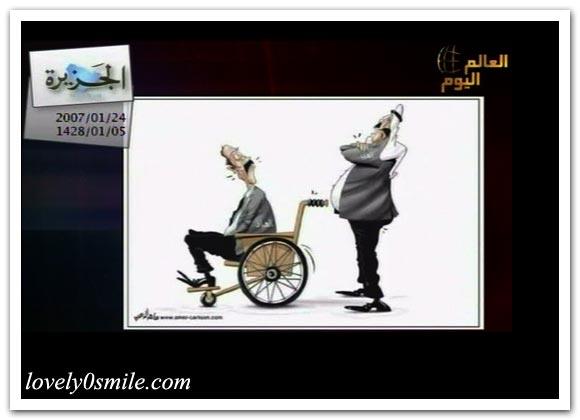 كاريكاتير العالم اليوم 24-1 / صور