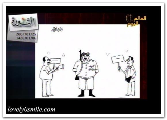 كاريكاتير العالم اليوم 25-1 / صور