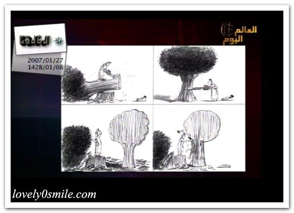 كاريكاتير العالم اليوم 27-1 / صور