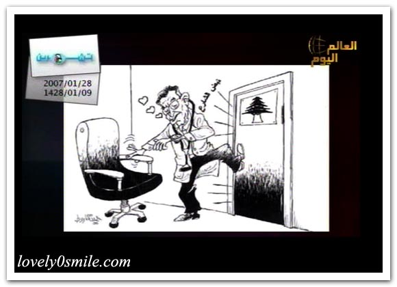 كاريكاتير العالم اليوم 28-1 / صور