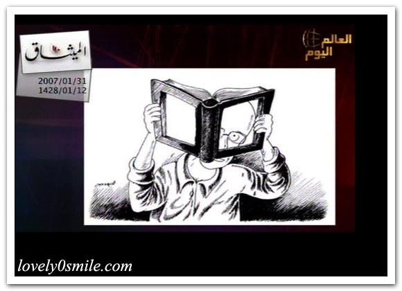 كاريكاتير العالم اليوم 31-1 / صور