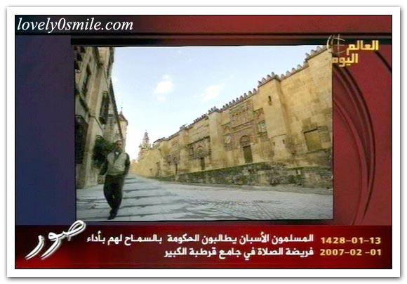 العالم اليوم 1-2-2007 / صور