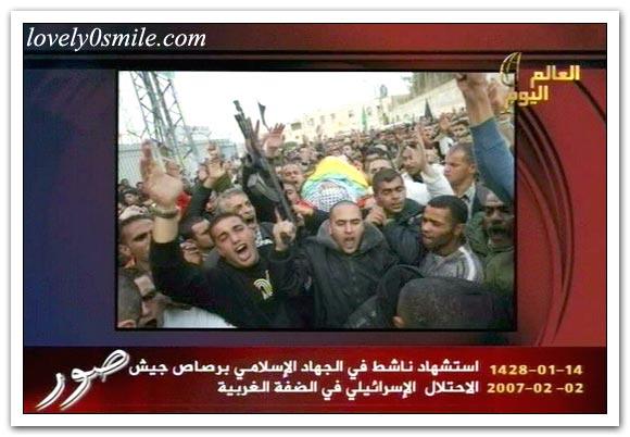 العالم اليوم 2-2-2007 / صور