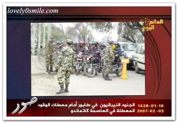 العالم اليوم 5-2-2007 / صور