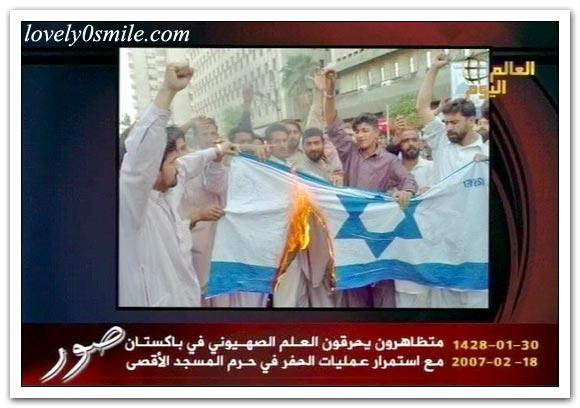 العالم اليوم 18-2-2007 / صور