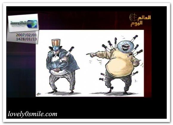 كاريكاتير العالم اليوم 1-2 / صور