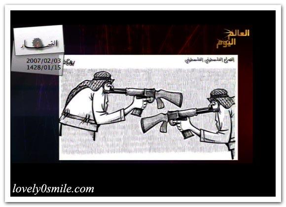 كاريكاتير العالم اليوم 3-2 / صور
