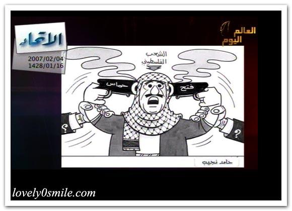 كاريكاتير العالم اليوم 4-2 / صور