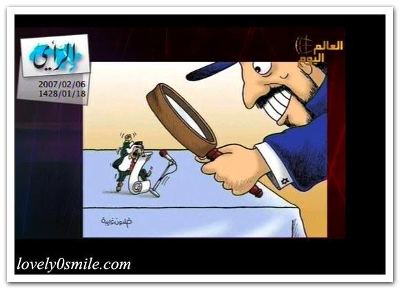 كاريكاتير العالم اليوم 6-2 / صور