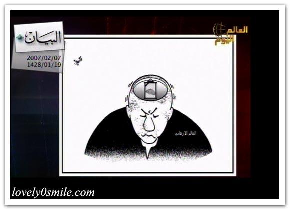 كاريكاتير العالم اليوم 7-2 / صور