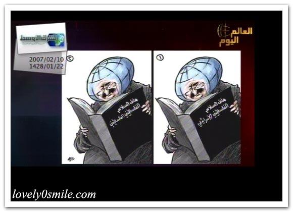 كاريكاتير العالم اليوم 10-2 / صور