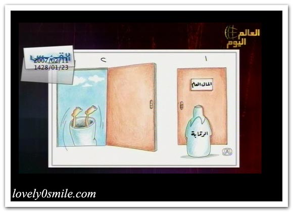 كاريكاتير العالم اليوم 11-2 / صور