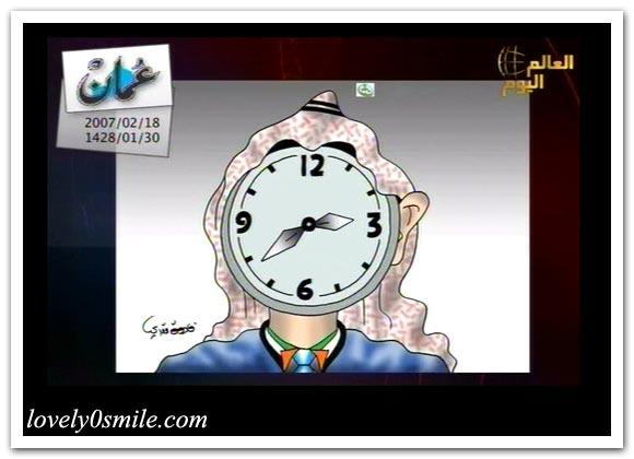 كاريكاتير العالم اليوم 18-2 / صور