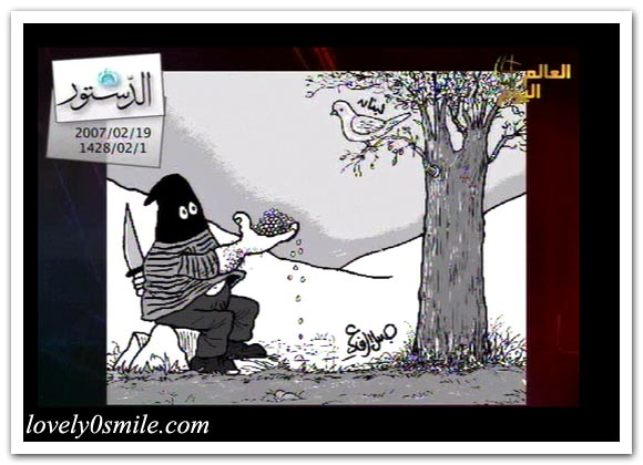 كاريكاتير العالم اليوم 19-2 / صور