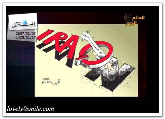 كاريكاتير العالم اليوم 5-2 / صور