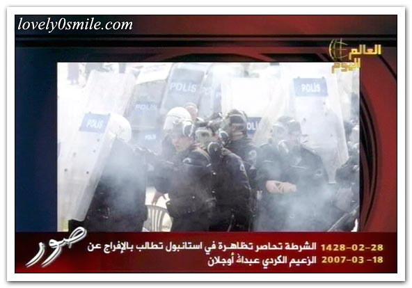 العالم اليوم 18-3-2007 / صور