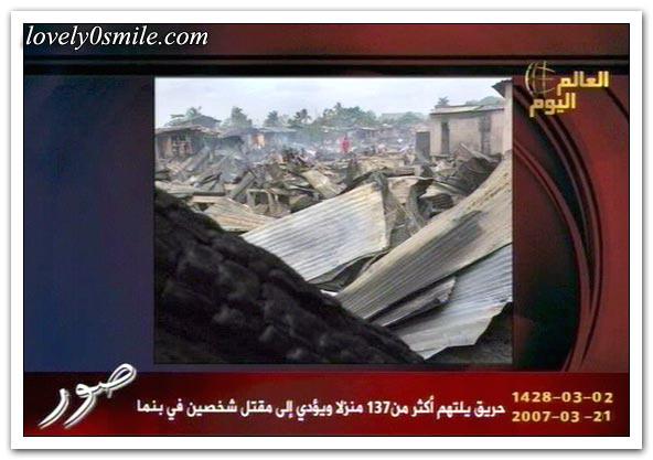 العالم اليوم 21-3-2007 / صور