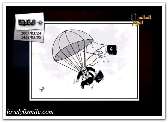 كاريكاتير العالم اليوم 24-3 / صور