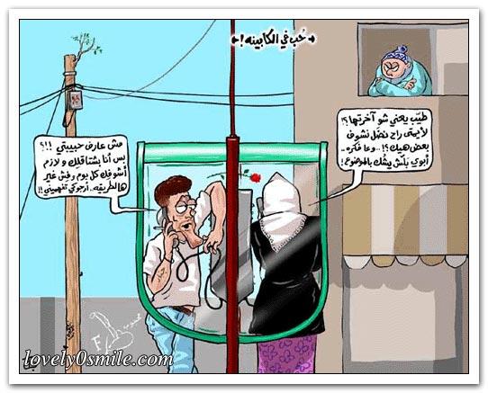 كاريكاتير أبو محجوب