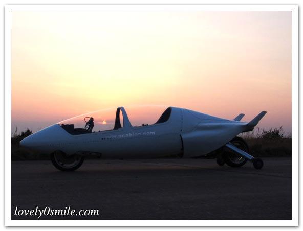 البيضة والسيارة الطيارة- صور