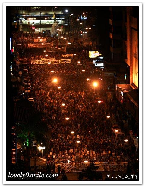 العالم اليوم 21-5-2007 / صور