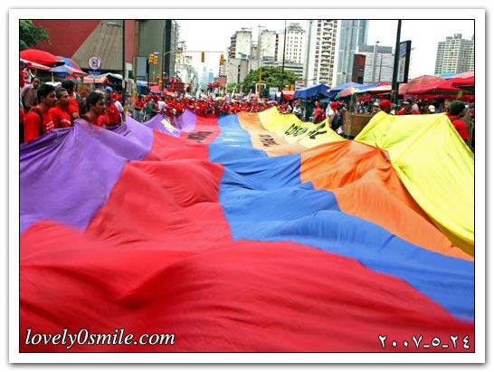 العالم اليوم 24-5-2007 / صور