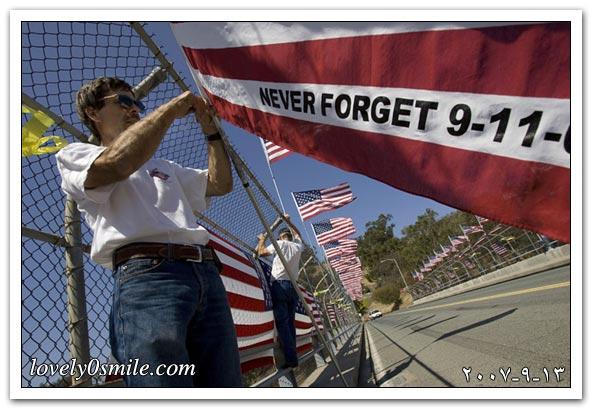 العالم اليوم 13-9-2007 / صور