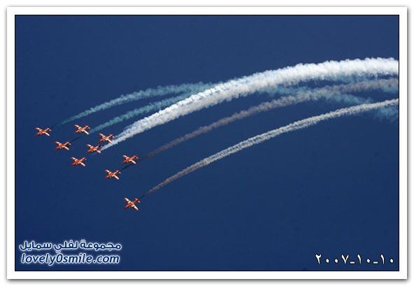 العالم اليوم 10-10-2007 / صور