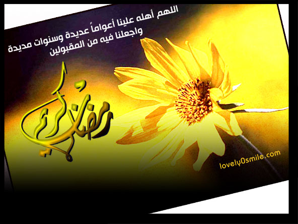 خلفيات رمضانية 2