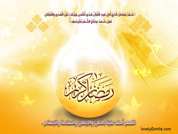 خلفيات رمضانية 1