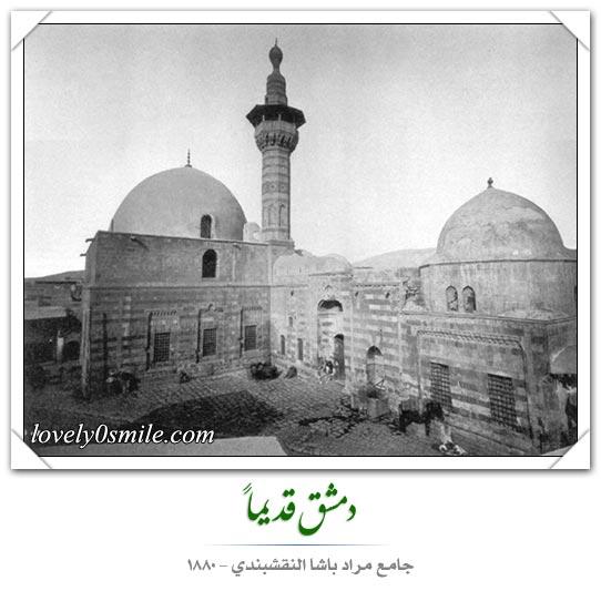 دمشق قديماً 3 - صور