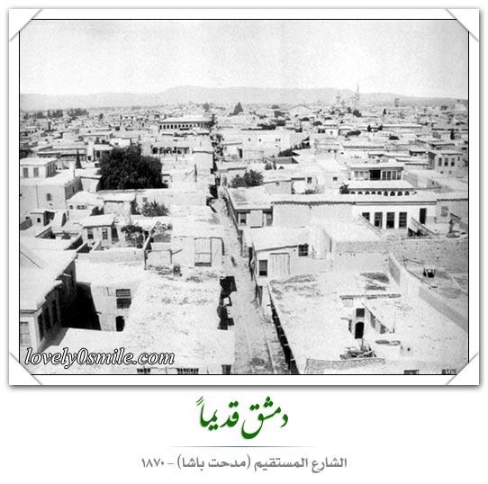 دمشق قديماً 5 - صور