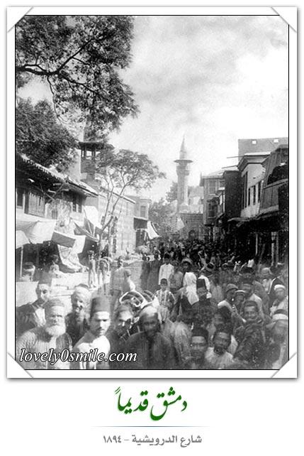 دمشق قديماً 6 - صور