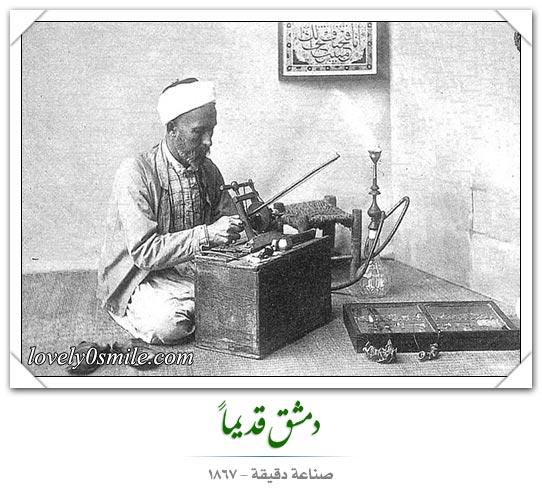 دمشق قديماً 7 - صور