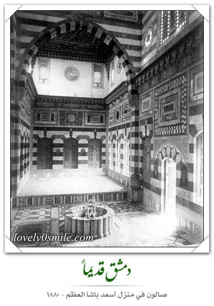 دمشق قديماً 10 - صور