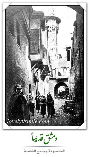 صور - سوق الدرويشية