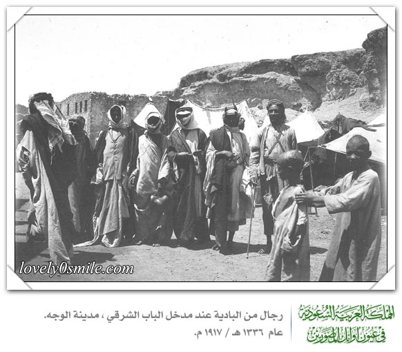صور نادرة لمدينتي ينبع والوجه - المملكة في عيون أوائل المصورين