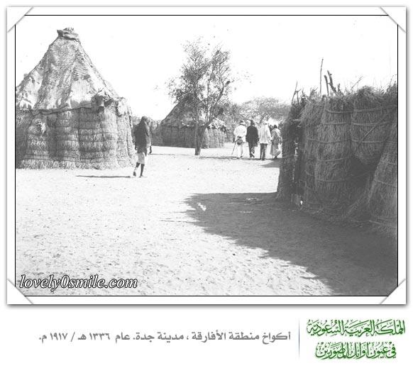 المملكة في عيون أوائل المصورين ج3