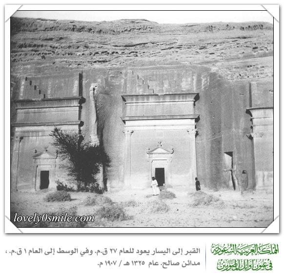 صور نادرة لمدينة العلا ومدائن صالح
