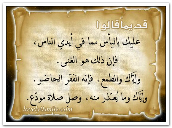 شر الناس من لا يقبل الاعتذارات ..