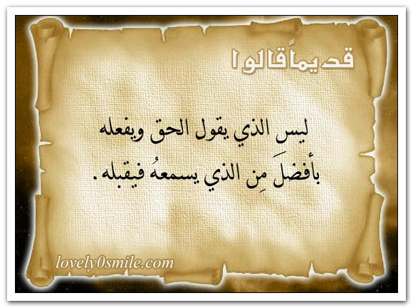 الثروة ليست لمن يحصلها + المرض مدرسة تربوية