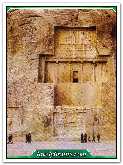 الحضارة الفارسية