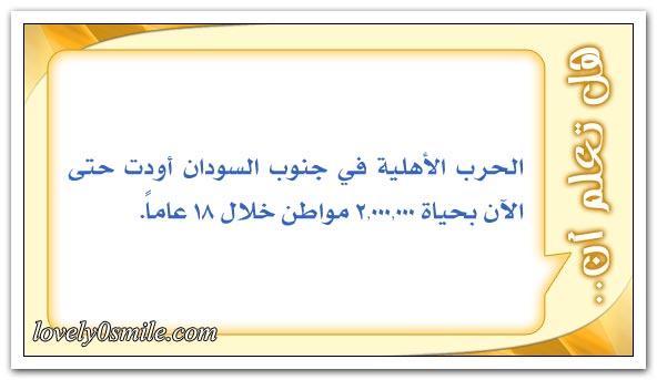 أول من حج أميرا في الإسلام ?