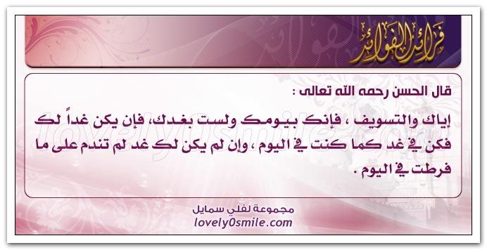 السعادة الشقاوة fraed-011.jpg