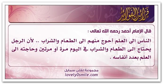 السعادة الشقاوة fraed-012.jpg